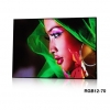 Outdoor Video screens RGB12 SMD