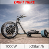Electric Drift Trike